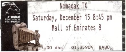 20071230095143-ticket.jpg