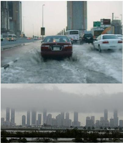 20080117080812-rain.jpg