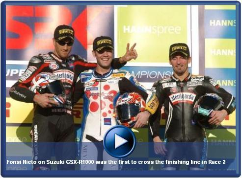 20080224204824-podium.jpg