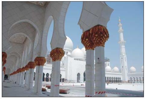 20080415163643-mezquita.jpg