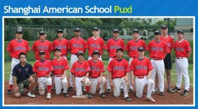 20081023140526-foto-blog-baseball.jpg