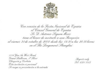 20081101074426-invitacion-consul-shanghai.jpg