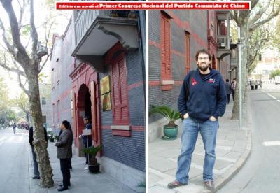 20081130125320-comunistas.jpg