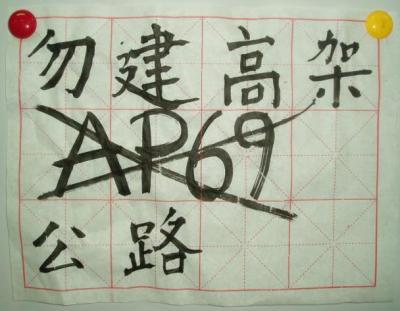 20090123141908-caligrafia3.jpg
