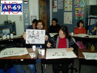 20090123141954-caligrafia1.jpg