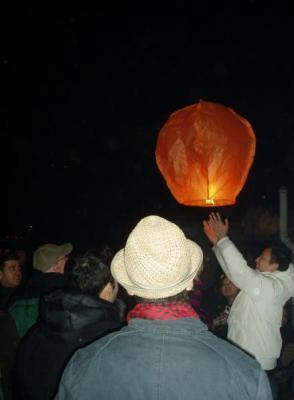 20090126145318-lantern.jpg
