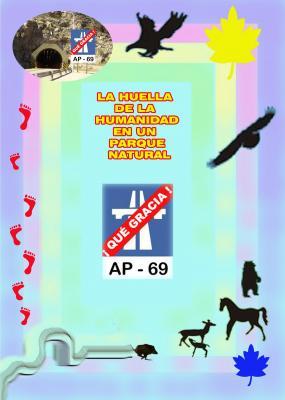 20090214015137-veronica3.jpg
