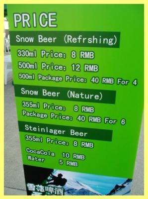 20090418084852-precios-populares.jpg