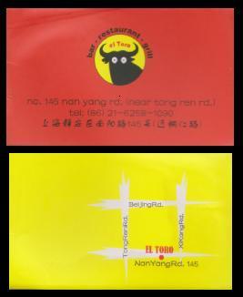 20090421135815-toro.jpg