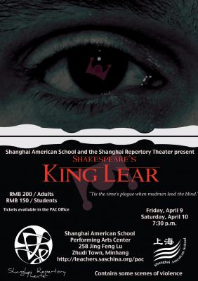 king lears sins I am a man, more sinn'd against than sinning how far do you agree with king lear's statement from first view of the play 'king lear', it appears that lear has caused, either directly or.