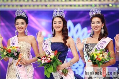 20100816122510-miss-korea.jpg