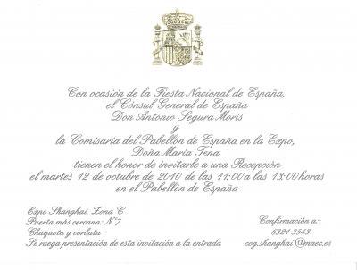 20101012050124-hispanidad.jpg