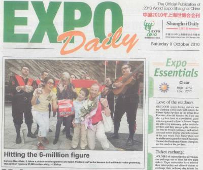 20101013131533-expo-daily.jpg