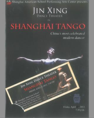 20110409053825-jin-xing-shanghai-tango.jpg