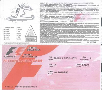 20110417000615-f1-ticket.jpg
