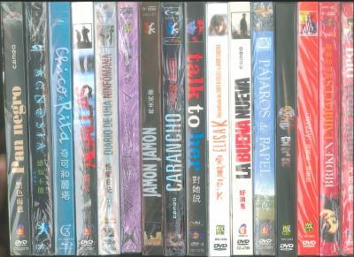 20110524151249-dvd.jpg