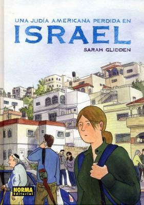 20110825133056-una-jud-a-americana-perdida-en-israel-norma-2011-de-sarah-glidden.jpg