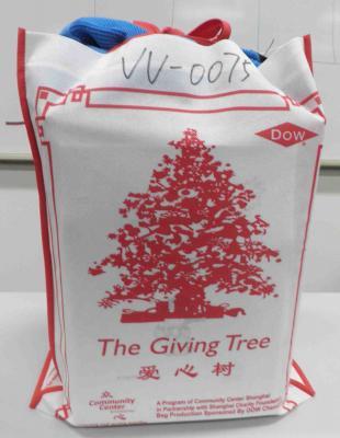 20111115011429-tree2.jpg