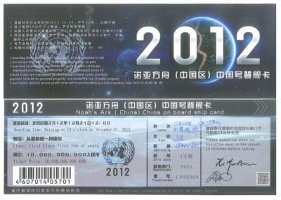 20120602111208-3.jpg