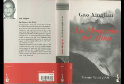 20120825054814-la-monta-blog.jpg