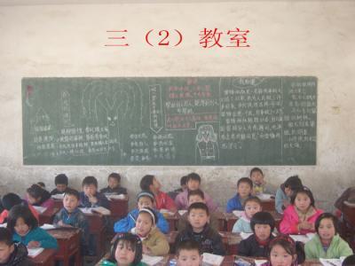 20120908090515-yuanzhai-3rd-grade.jpg