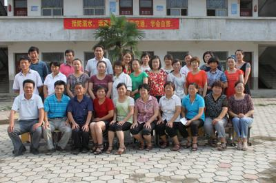 20120908090602-yuanzhai-teachers.jpg