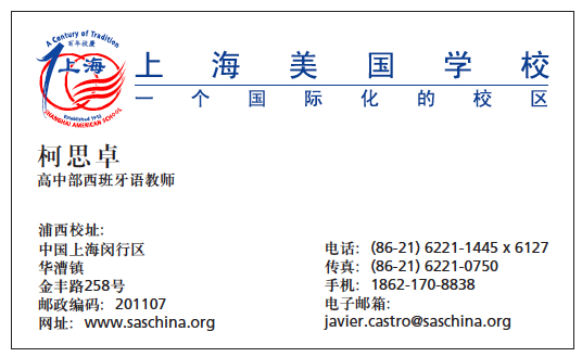 20121006152851-chino.jpg