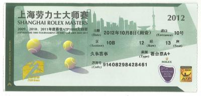 20121010120525-ticket-blog.jpg