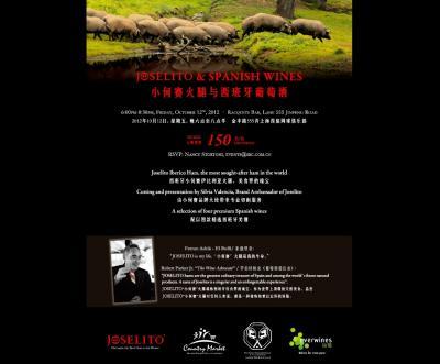 20121012124901-joselito-blog.jpg