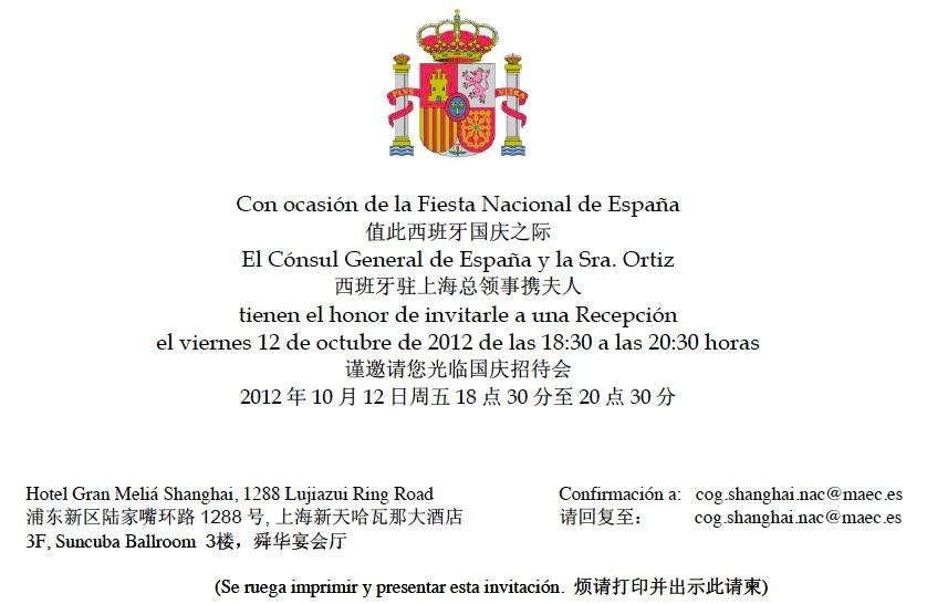20121012125028-consulado-blog.jpg