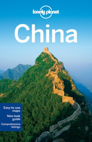 20121019001737-lonely-planet-china-12th-edition-portada.jpg
