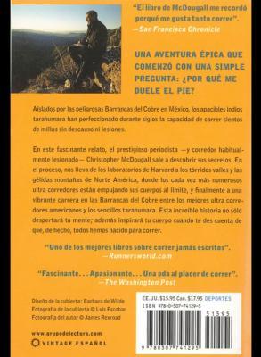 20121022130823-blog2.jpg