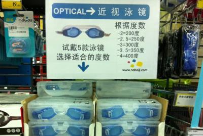 20130114152052-gafas.jpg