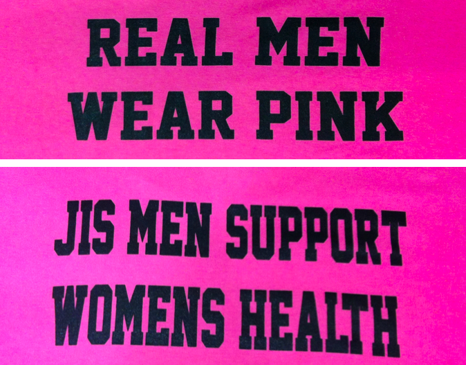 20131004004554-real-me-wear-pink.png