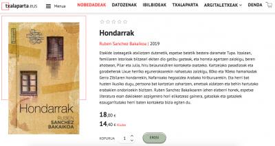 20190625193547-hondarrak.png
